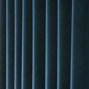 Завеса / дамаска Velours Blue